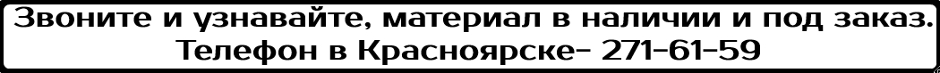 polovaya_reika_kontakti