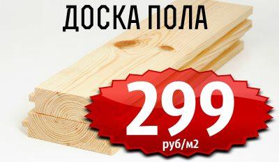 banner_polovaya_doska