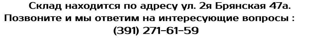 Doska_pola_gde_kupit