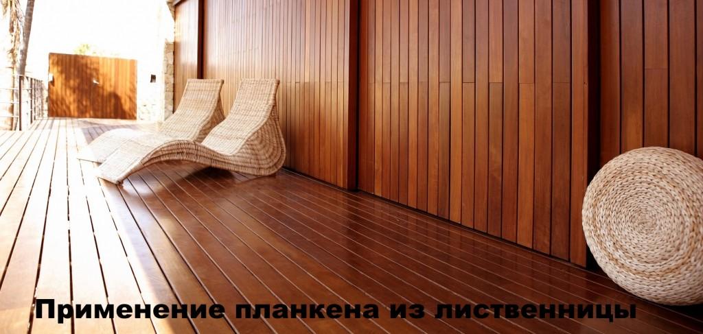 planken_listvennitsa_krasnoyarsk