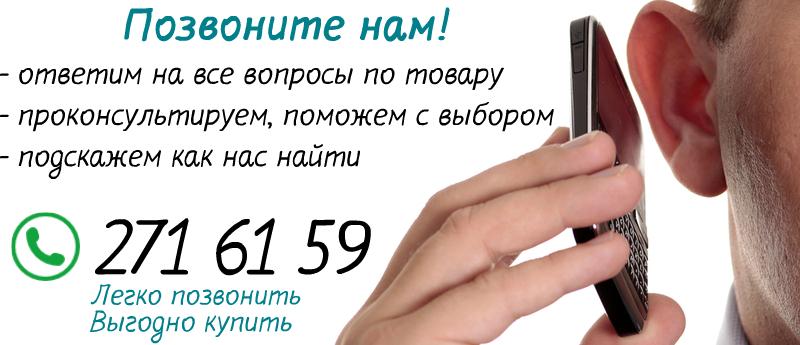 Лес кругляк в Брянске - сравнить цены и купить